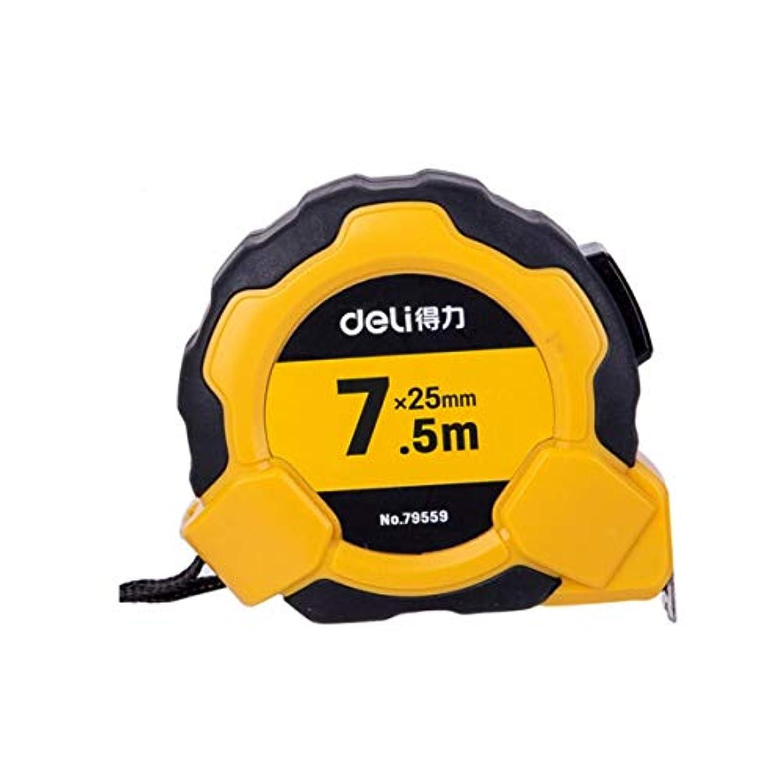 発症風邪をひく治安判事8HAOWENJU プラスチックシェル、オフィス装飾の選択7955、3M、5M、7.5M、10Mを使用した自動ロック式スチール巻尺 (Color : Yellow, Size : 7.5m)