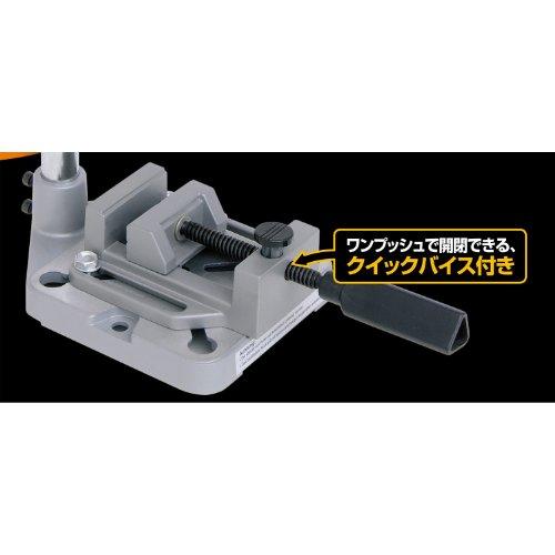 スリーアキシス(three axis) 垂直型ドリルスタンド クイックバイス付 25716