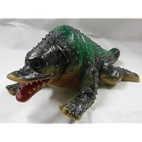 キングザウルス シリーズ ウルトラマン 怪獣 ガマクジラ ソフビ