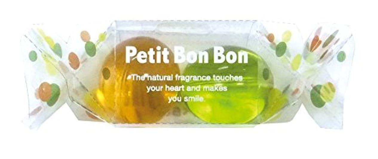 一般的な模倣袋プティボンボンドロップ