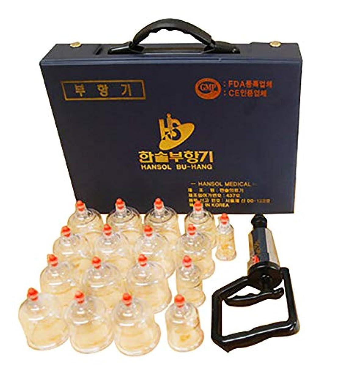 推進上流のオートメーション中国四千年の健康法「吸玉」がご家庭で手軽にできる!ハンソルメディカル ブハン カッピングカップ17個セット