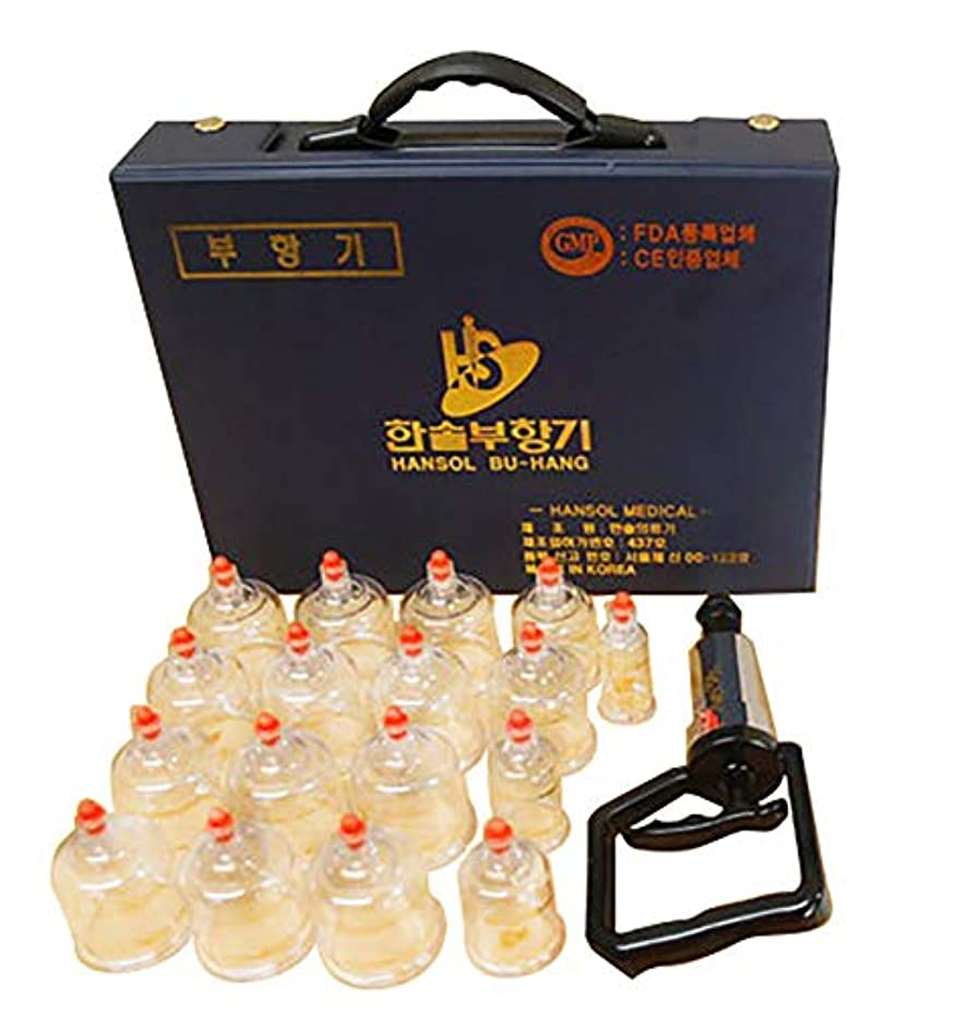 砂利怠感満員中国四千年の健康法「吸玉」がご家庭で手軽にできる!ハンソルメディカル ブハン カッピングカップ17個セット