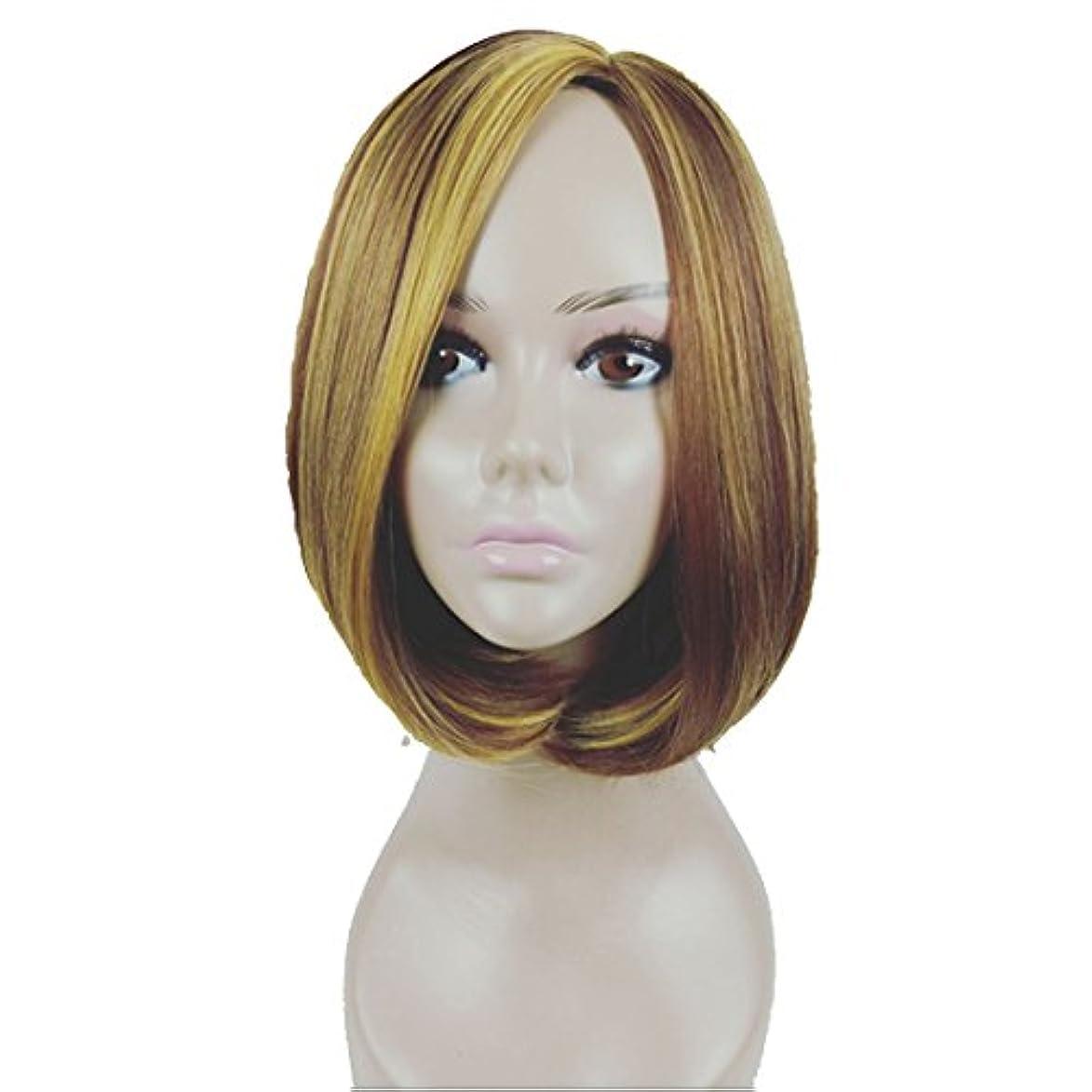 好奇心眉をひそめる幸福YOUQIU ボボヘッドウィッグのためにパーティーに分割前髪ウィッグ自然なロングウェーブウィッグを持つ女性人間の髪のためにショートストレートウィッグ160グラムウィッグ (色 : Black gold)