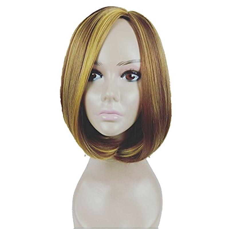 のためマイルモスクYOUQIU ボボヘッドウィッグのためにパーティーに分割前髪ウィッグ自然なロングウェーブウィッグを持つ女性人間の髪のためにショートストレートウィッグ160グラムウィッグ (色 : Black gold)
