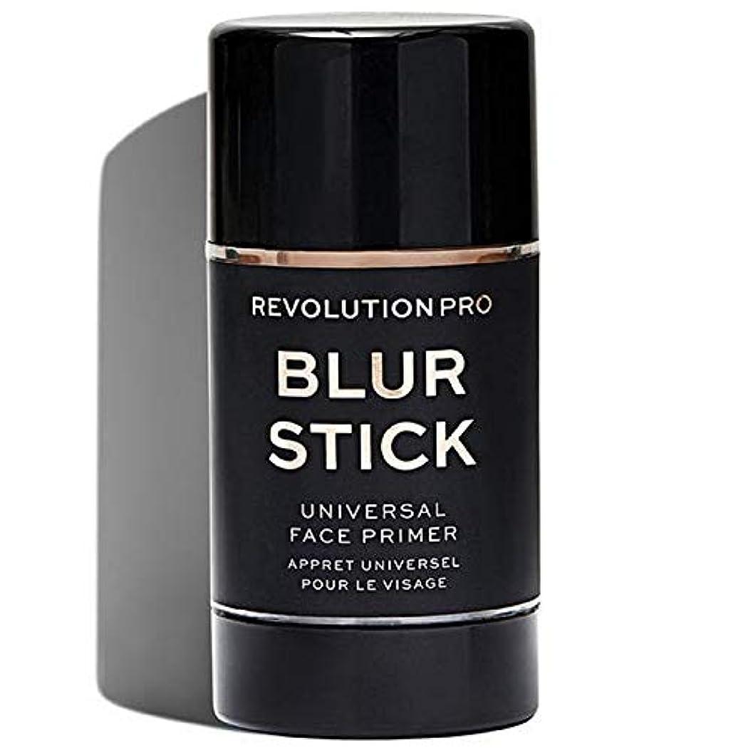 暗殺する反応する醜い[Revolution ] 革命プロブラースティック - Revolution Pro Blur Stick [並行輸入品]