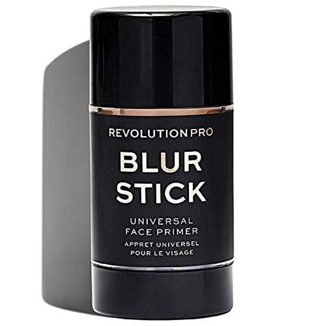 良い華氏厳しい[Revolution ] 革命プロブラースティック - Revolution Pro Blur Stick [並行輸入品]