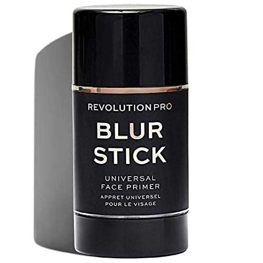 あいまいナサニエル区肘[Revolution ] 革命プロブラースティック - Revolution Pro Blur Stick [並行輸入品]