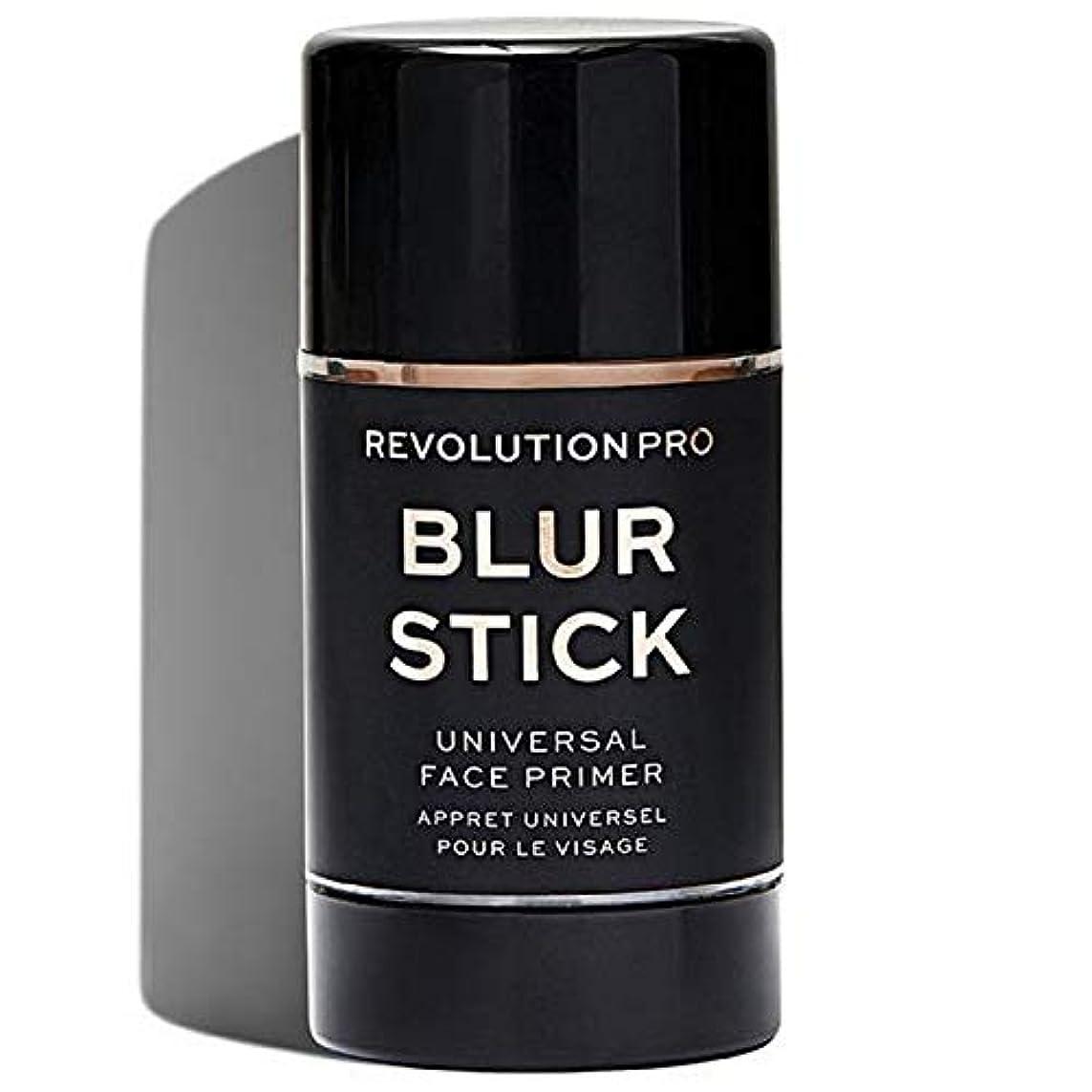 高齢者アニメーション重要性[Revolution ] 革命プロブラースティック - Revolution Pro Blur Stick [並行輸入品]