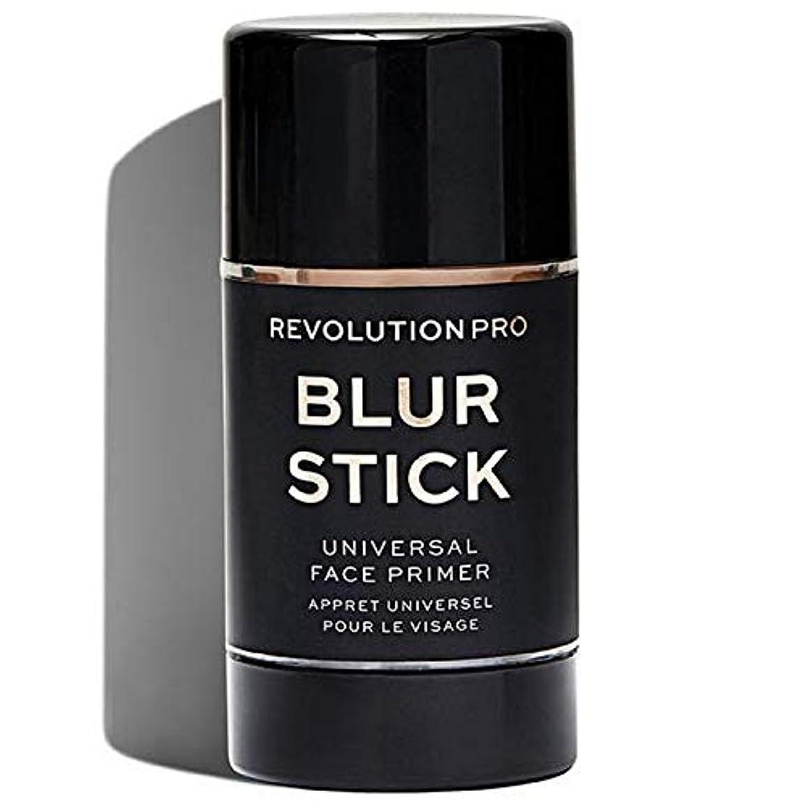 オリエンタルカウントアップ銀行[Revolution ] 革命プロブラースティック - Revolution Pro Blur Stick [並行輸入品]