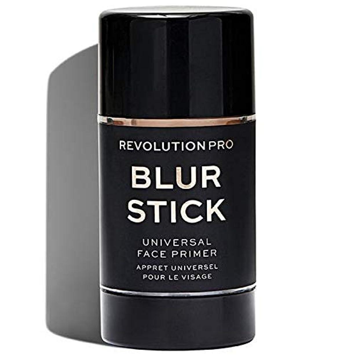 撤回する活性化する助言する[Revolution ] 革命プロブラースティック - Revolution Pro Blur Stick [並行輸入品]
