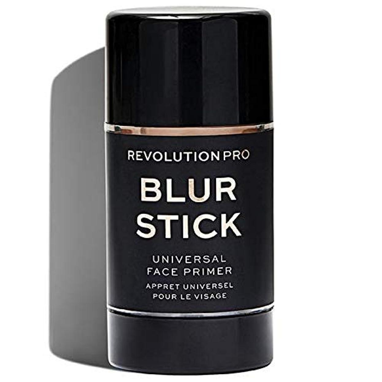 水っぽい不倫その[Revolution ] 革命プロブラースティック - Revolution Pro Blur Stick [並行輸入品]
