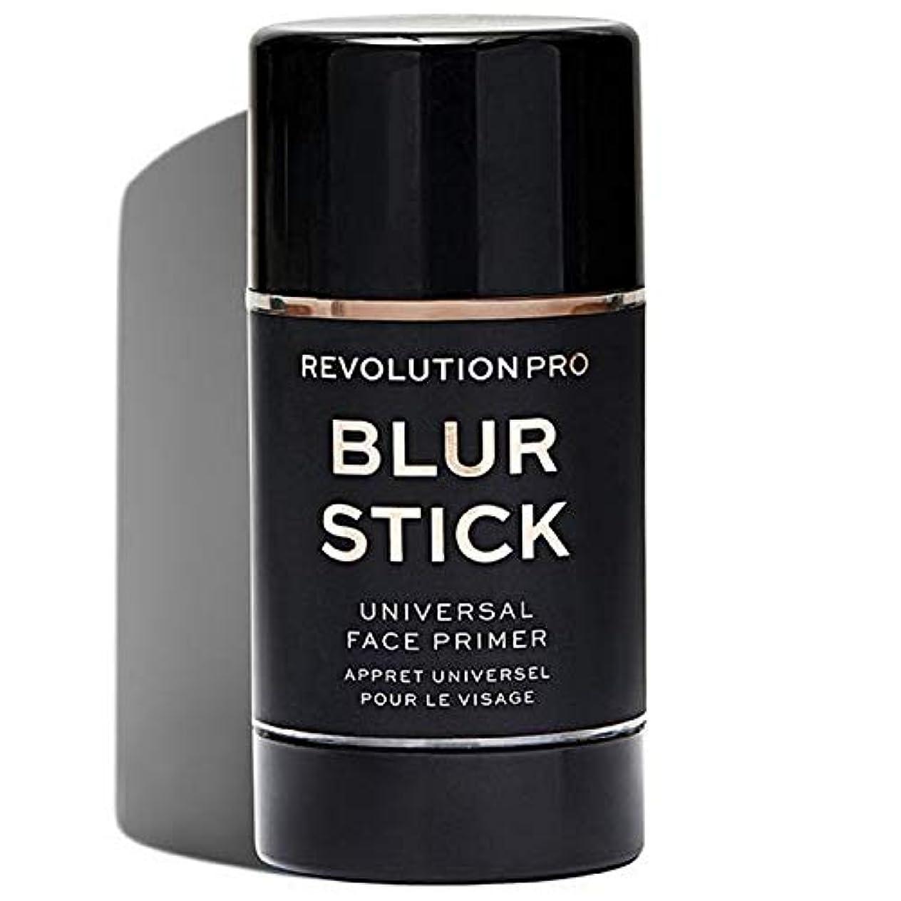ナチュラル包帯栄養[Revolution ] 革命プロブラースティック - Revolution Pro Blur Stick [並行輸入品]