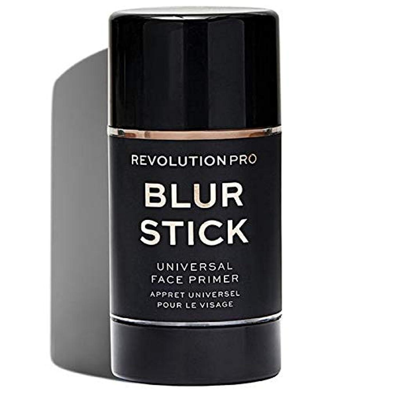 ブローホール市長フレキシブル[Revolution ] 革命プロブラースティック - Revolution Pro Blur Stick [並行輸入品]