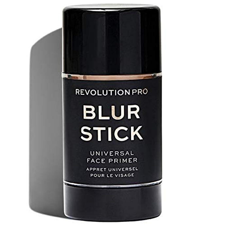 やけどワークショップ池[Revolution ] 革命プロブラースティック - Revolution Pro Blur Stick [並行輸入品]