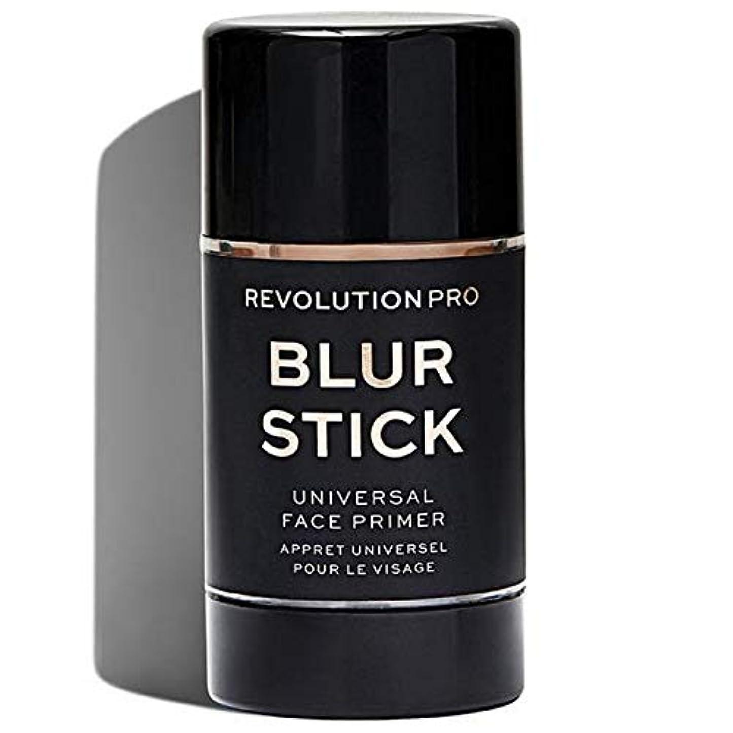 請求書斧難しい[Revolution ] 革命プロブラースティック - Revolution Pro Blur Stick [並行輸入品]