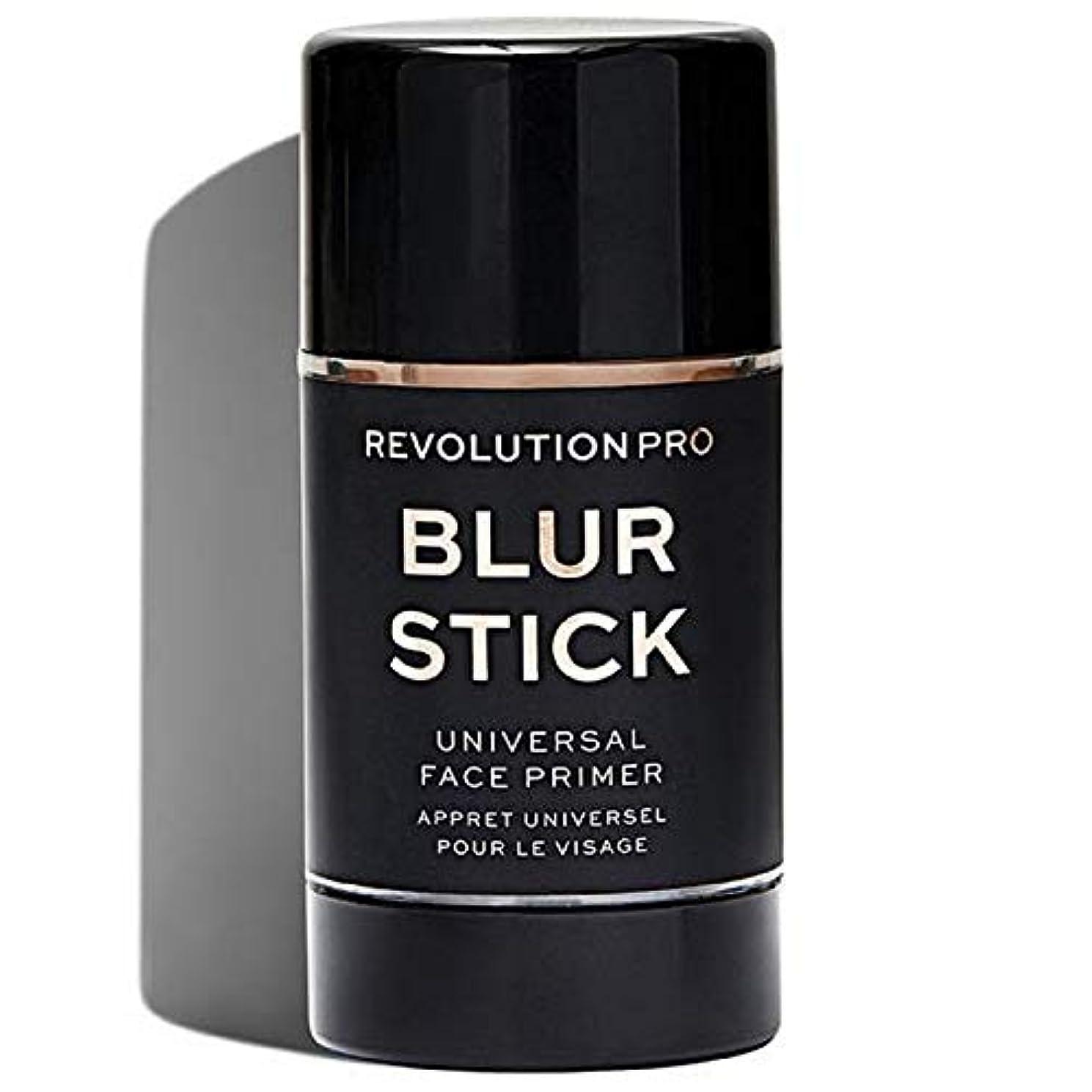 近代化する知り合いになる凍る[Revolution ] 革命プロブラースティック - Revolution Pro Blur Stick [並行輸入品]
