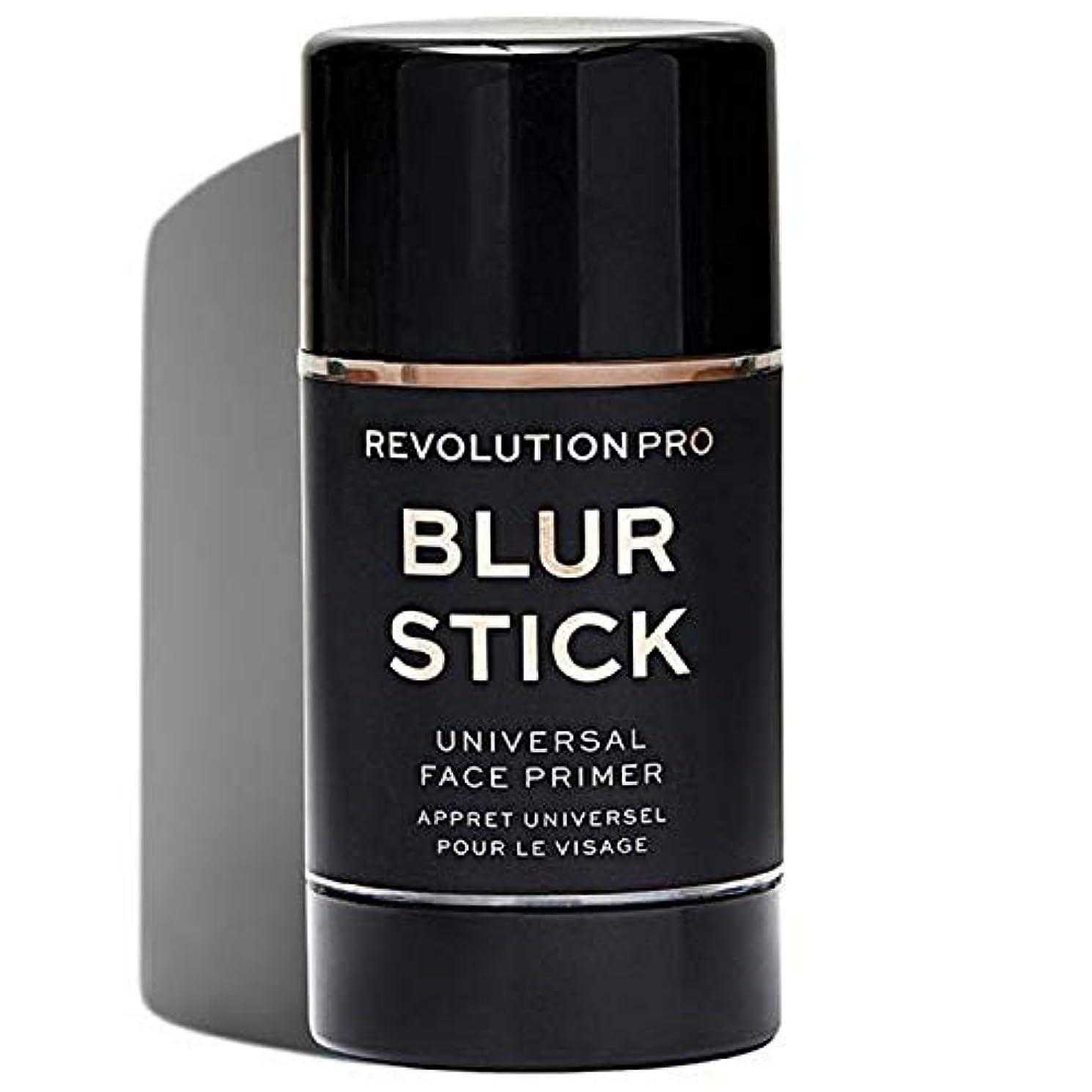 する必要がある仕様気分が悪い[Revolution ] 革命プロブラースティック - Revolution Pro Blur Stick [並行輸入品]