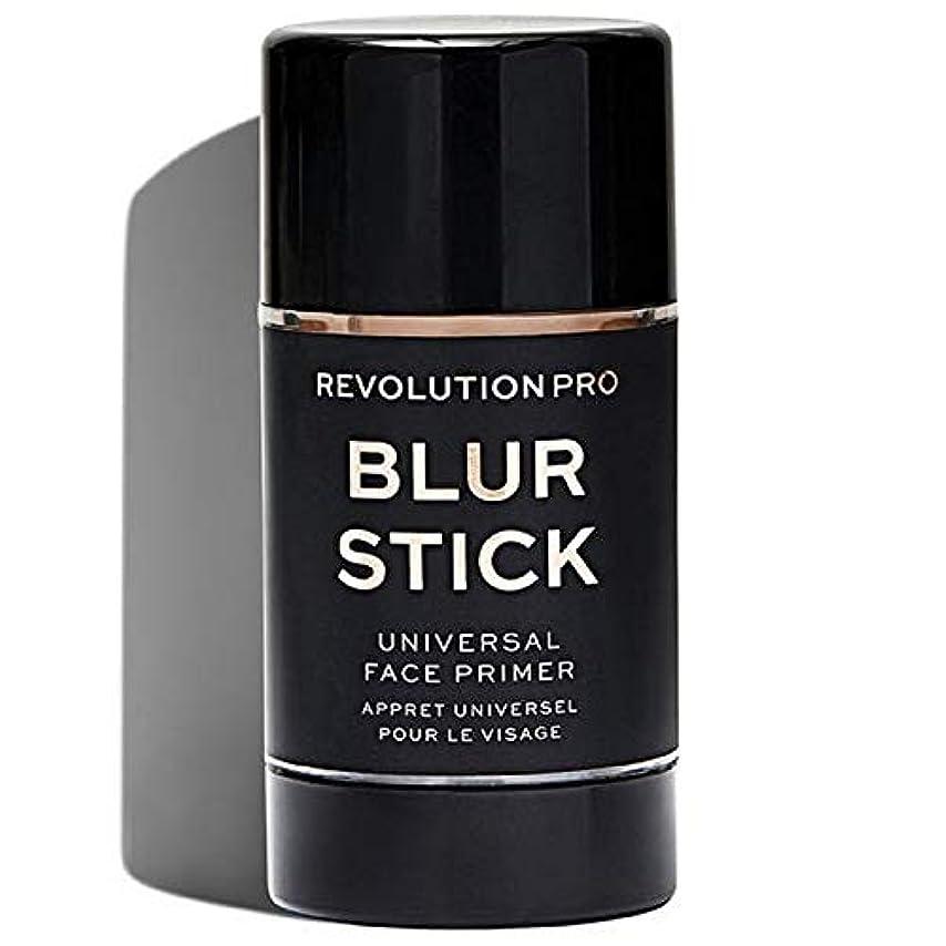 アレンジ申し込む終了しました[Revolution ] 革命プロブラースティック - Revolution Pro Blur Stick [並行輸入品]