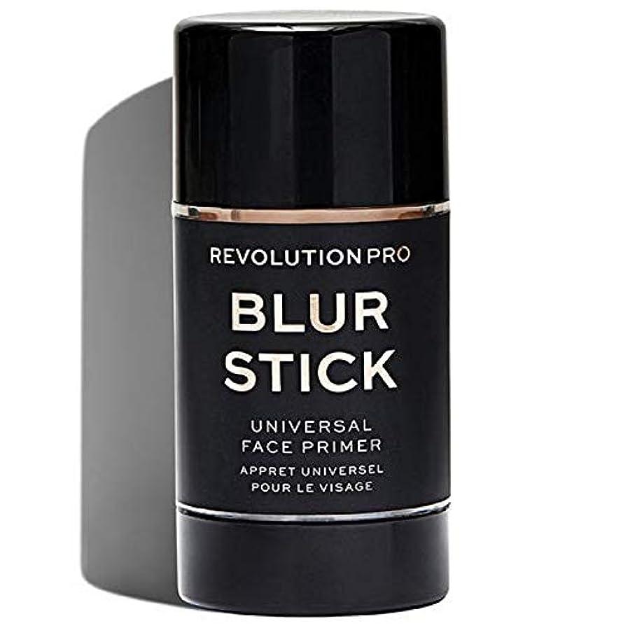 精算アクティビティバルセロナ[Revolution ] 革命プロブラースティック - Revolution Pro Blur Stick [並行輸入品]