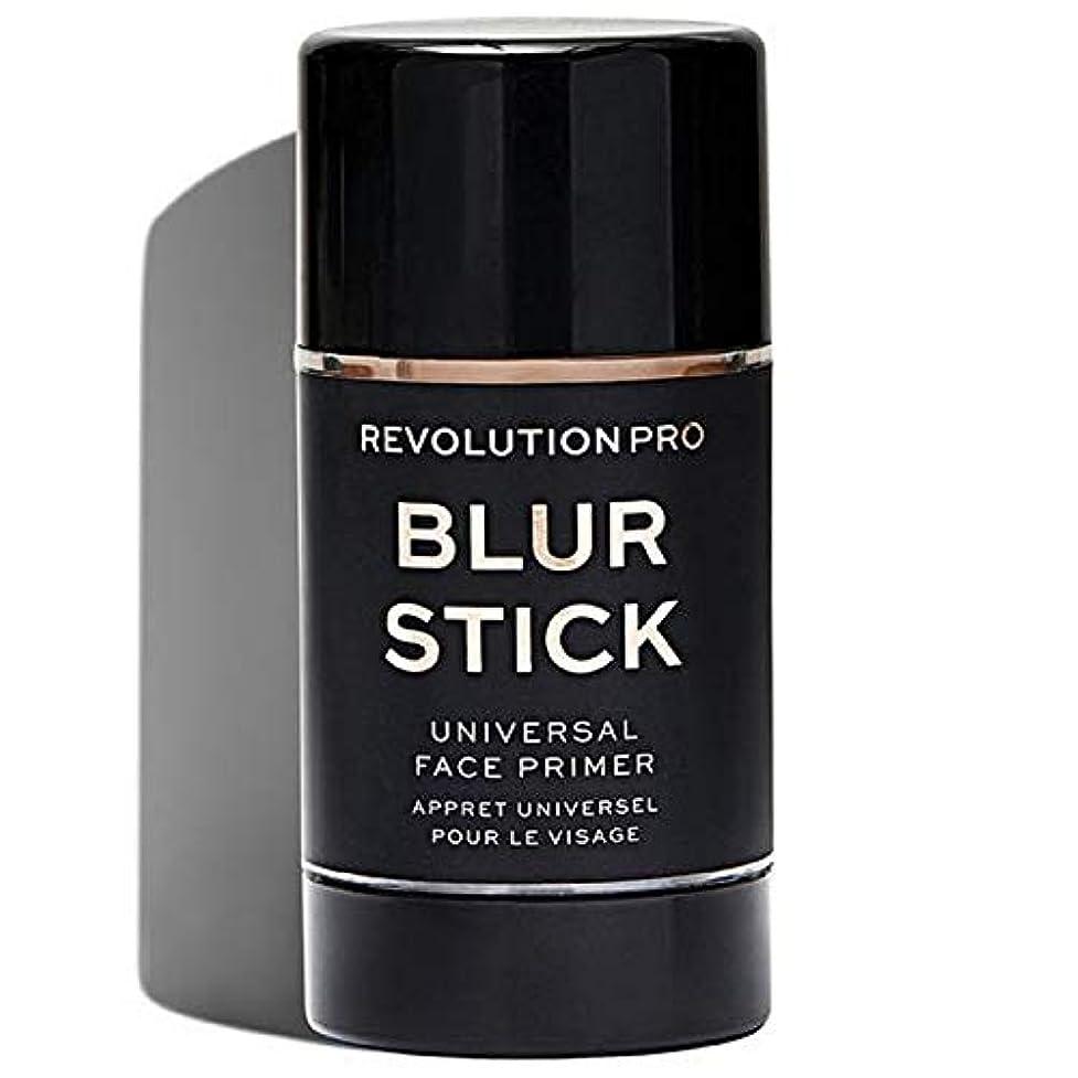 薄いカメラソーセージ[Revolution ] 革命プロブラースティック - Revolution Pro Blur Stick [並行輸入品]