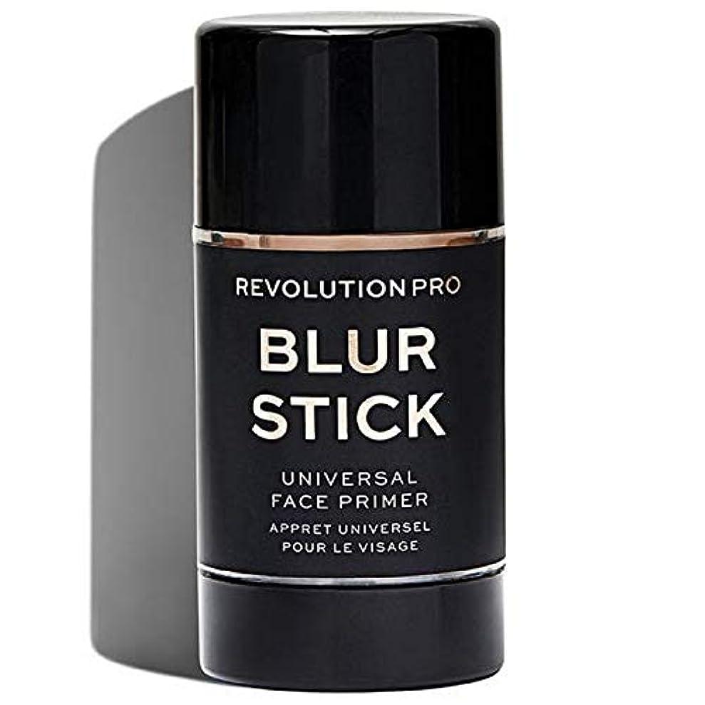 発音貢献する権利を与える[Revolution ] 革命プロブラースティック - Revolution Pro Blur Stick [並行輸入品]