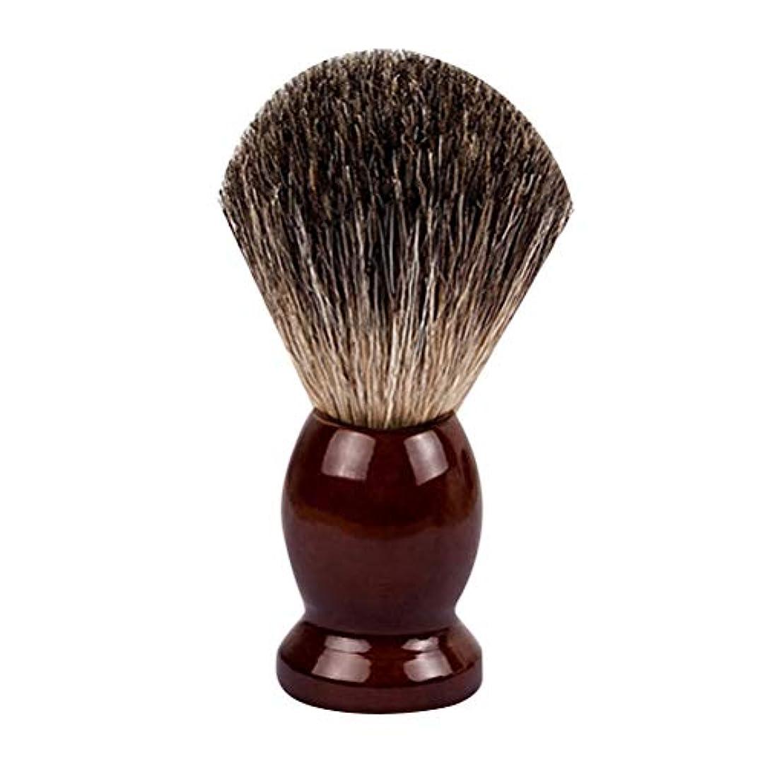 ゲスト減らす相対的Lurrose ひげ ブラシ シェービング ブラシ ウッドハンドル ヘア サロンツール 男性用