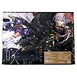 【外付け特典あり】咲かせや咲かせ(初回生産限定盤)(CD+DVD+オリジナル扇子)(ポストカード付 )