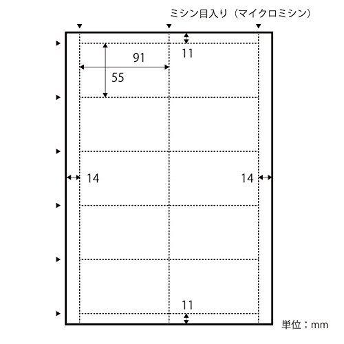CV+ 名刺用紙 A4 10面×300シート(3000片) ...