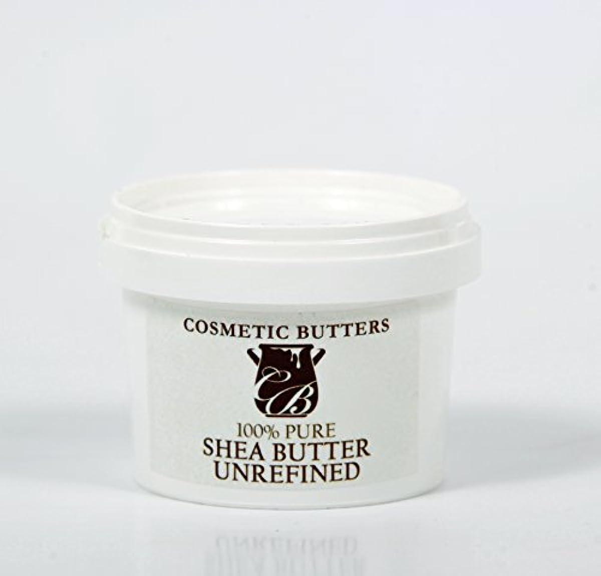 宿題をするどこにも作りShea Butter Unrefined Organic - 100% Pure and Natural - 100g