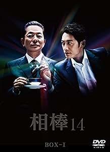 相棒season14 DVD-BOXI(6枚組)