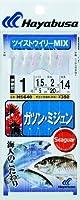 ハヤブサ HS640 1ー1.5号 沖縄サビキ ガツン・ミジュン ツイストウイリーMIX
