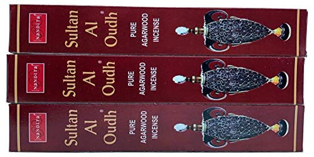 車両目指す腐敗したNandita Sultan AL OUDH 天然天然アガーウッド香スティック – 3本パック (各15グラム)