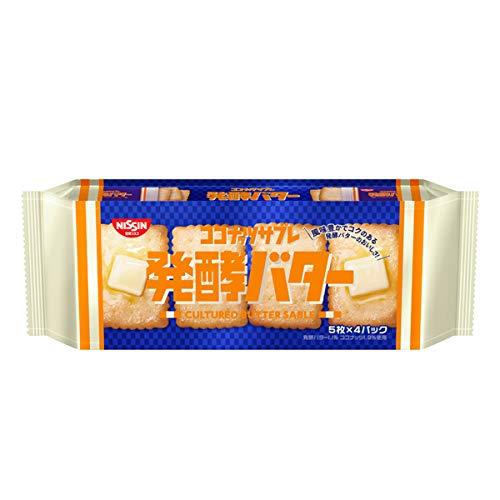 日清シスコ ココナッツサブレ<発酵バター> 20枚(5枚×4袋)×36個入り (1ケース)