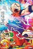 ドラゴンボールヒーローズ/第1弾/H1-16 クリリン 気円斬 SR