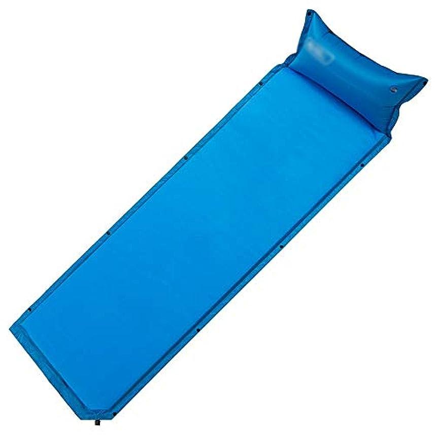 牧草地方法分岐する自己膨張マットレス、キャンプや屋外の睡眠リラクゼーション機器ポータブル折りたたみ防湿ロールマットレス2.5センチ厚 (Color : Blue)