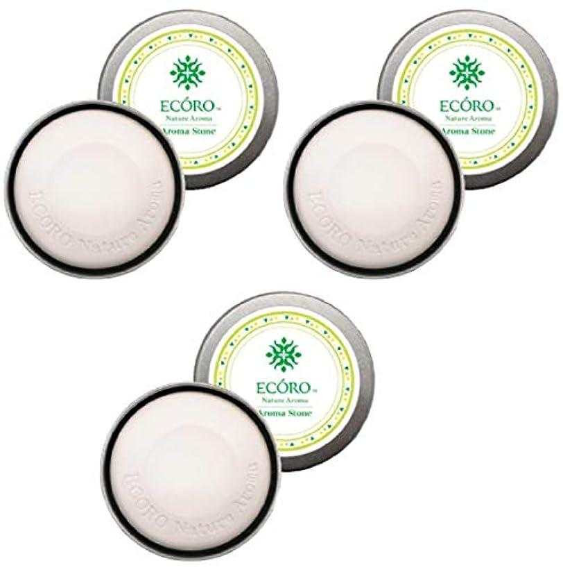 石鹸パプアニューギニアスティックECORO アロマストーン(小)3個セット