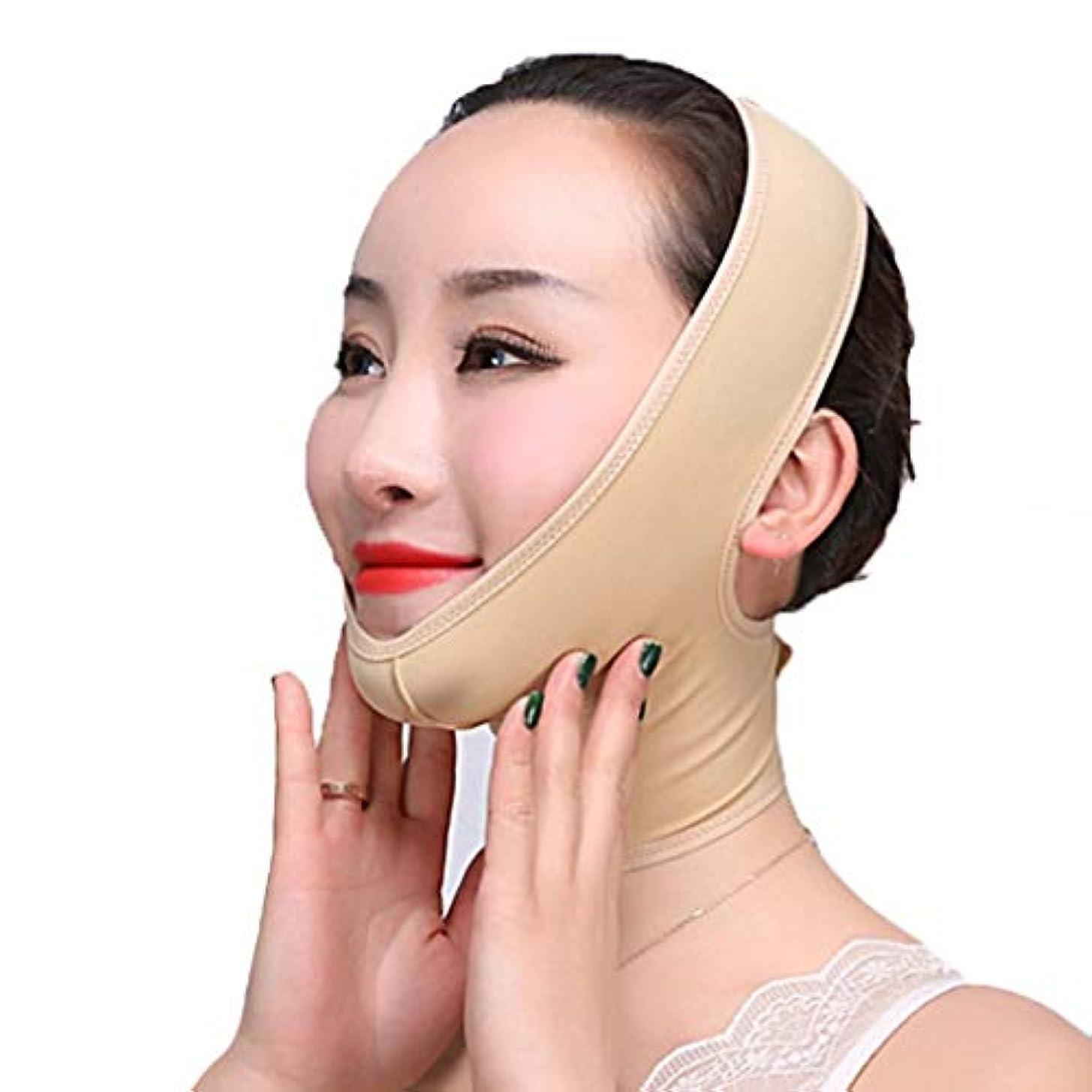 胚おんどり返還Jia He 軽量 薄い顔ベルト、通気性睡眠薄い顔の包帯Vフェイスアーティファクトは、超薄型二重あごのリフトアンチリンクルフェイスベルト ## (Color : Skin tone)