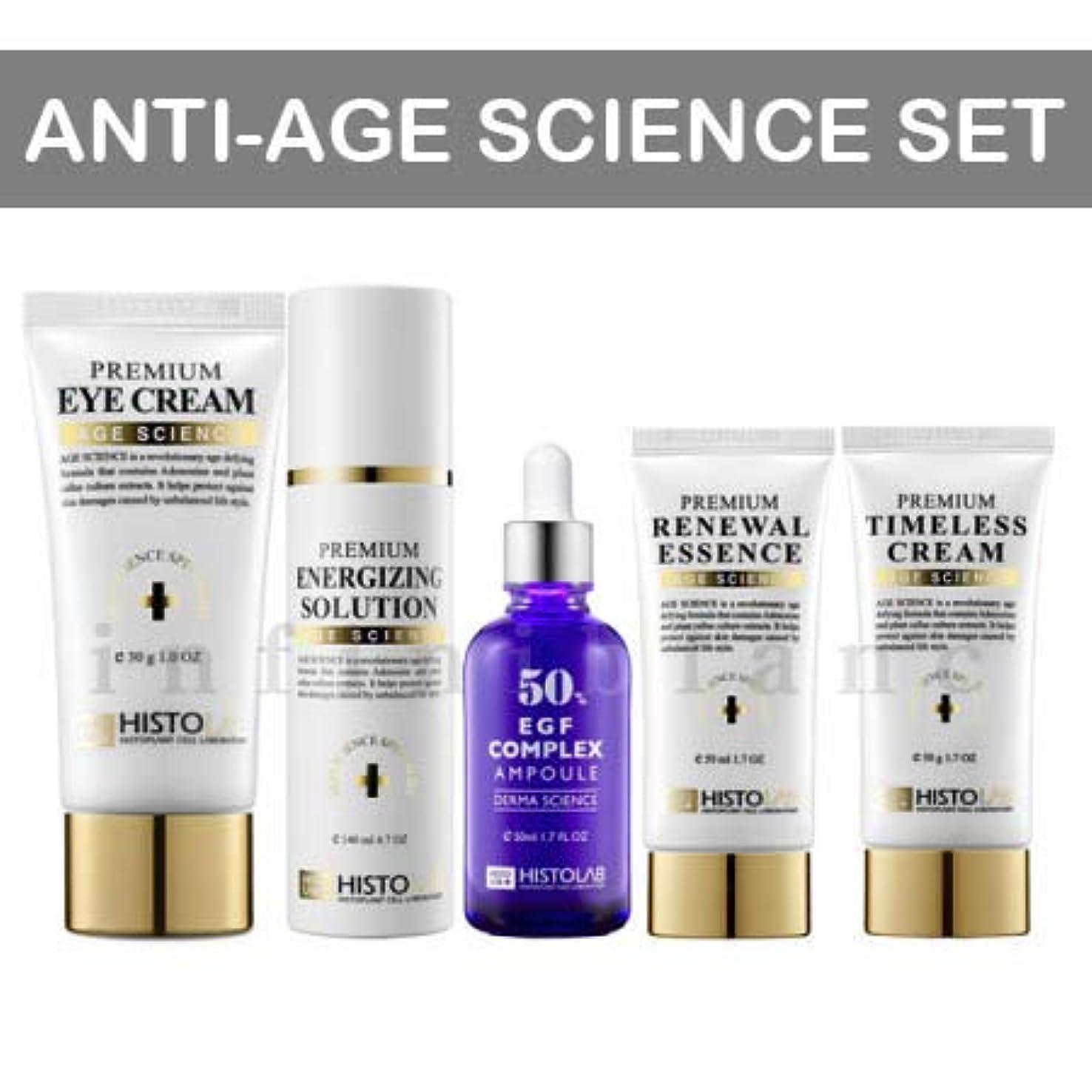 奨励します初心者防止[Histolab][韓国コスメ]高級細胞科学セット/Special Age Science Set ★1EGFンプル+4皮膚の クリーム★無料サンプル★