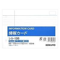 コクヨ メモ帳 情報カード 中横罫 B6横 2穴 100枚 シカ-13B