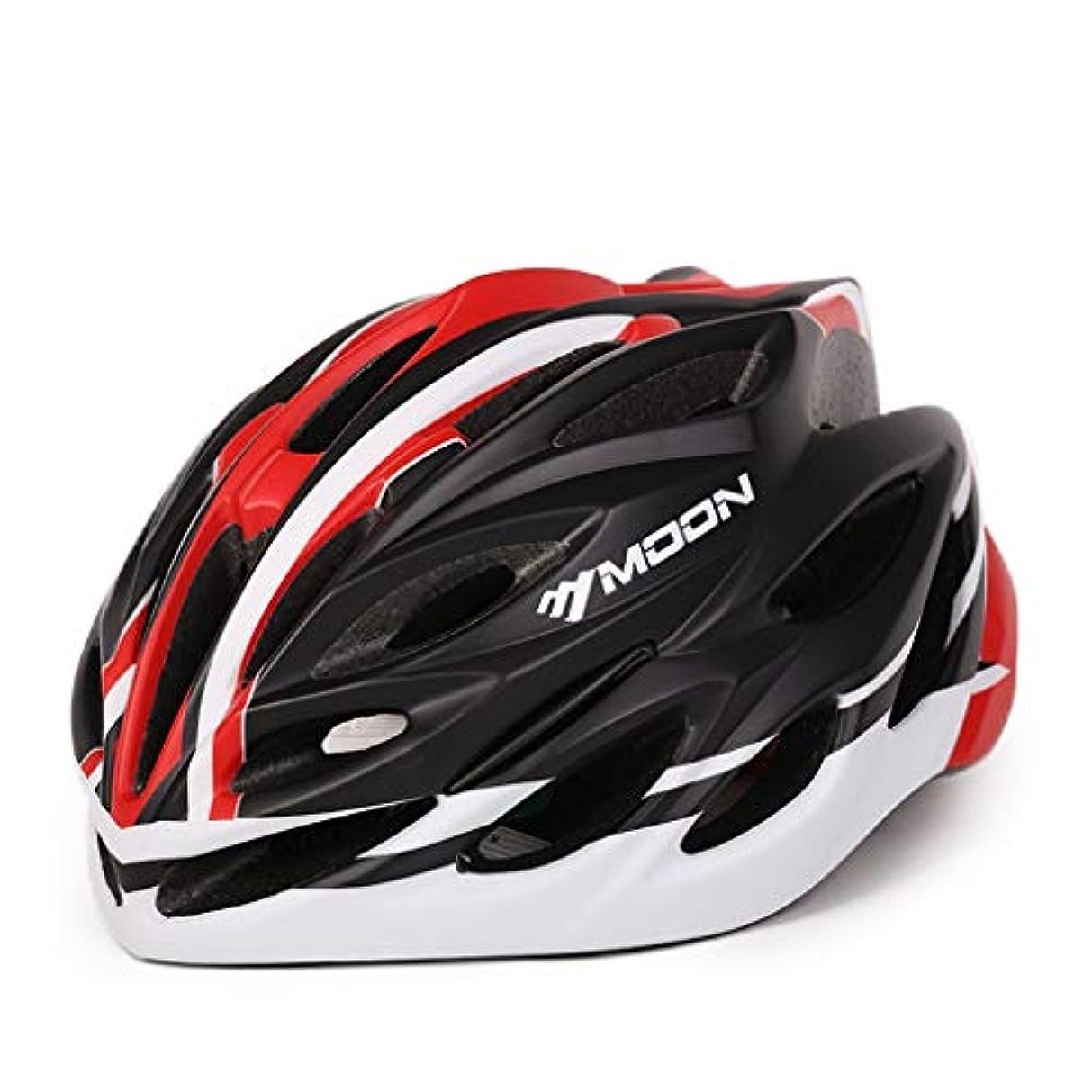 ハチ武器所有権大人用自転車ヘルメット、男性用、女性用、軽量自転車用ヘルメットパッド調節可能 (Color : 1)