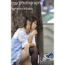 ngy photography (Japanese Edition)