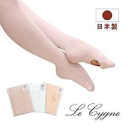 日本製穴あきバレエタイツ Le Cygne ル・シーニュ | 子供~大人用