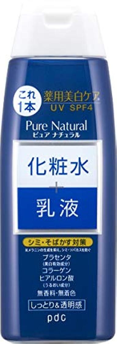 ピュア ナチュラルエッセンスローション ホワイト [医薬部外品]