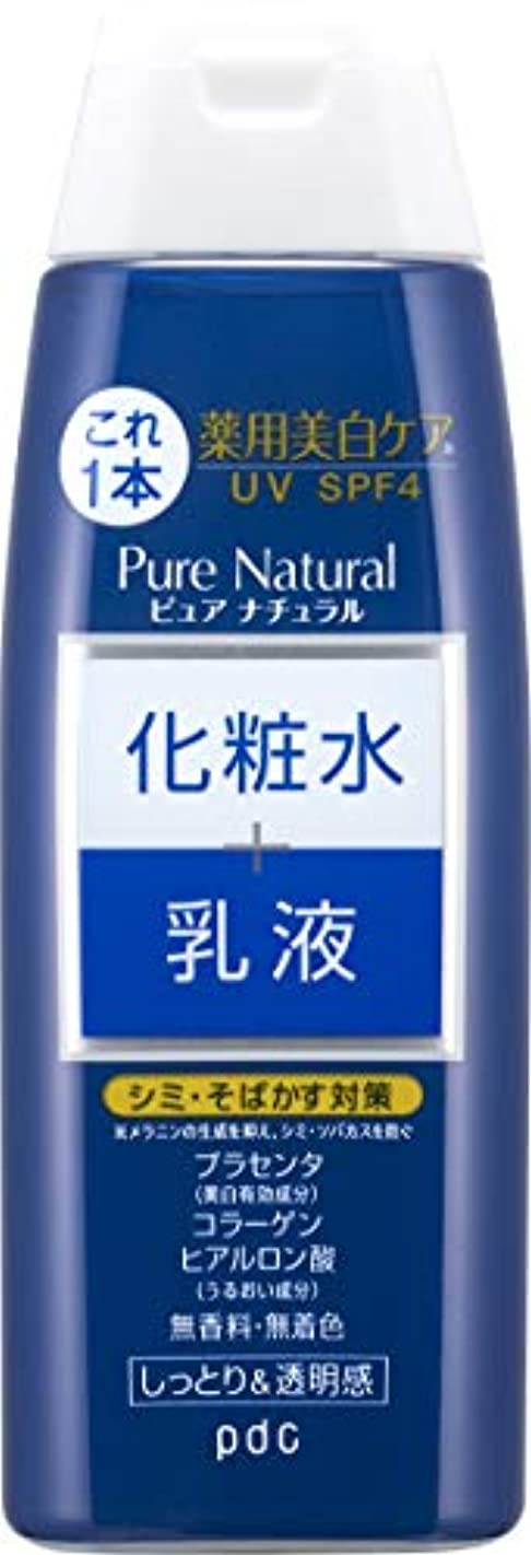 エネルギーアルファベット順バウンドピュア ナチュラルエッセンスローション ホワイト [医薬部外品]