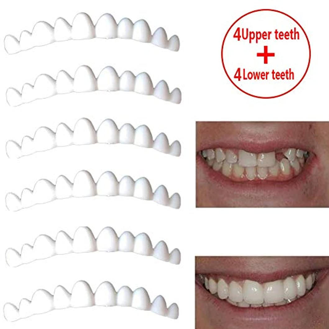 巻き取り皿勢い4ペア化粧歯、コンフォートフィットフレックス上歯下歯セット