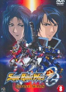 Super Robot Wars: Original Generation Vol 8: Divine Wars