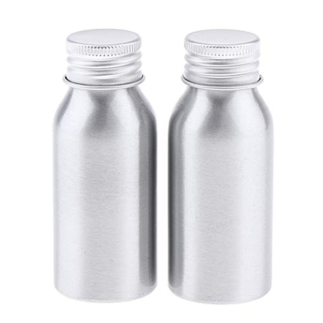 サイレントスチュワード課税2本 アルミボトル 化粧品 液体 収納容器 ローションボトル 5サイズ選べ - 50ml