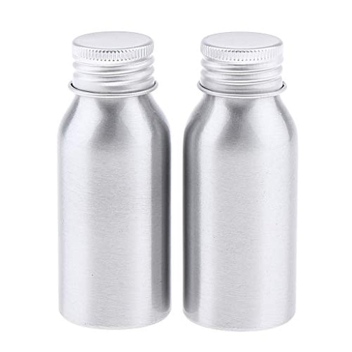 商標創造クリケットDYNWAVE 2本 アルミボトル 空容器 化粧品収納容器 ディスペンサーボトル シルバー 全5サイズ - 50ml