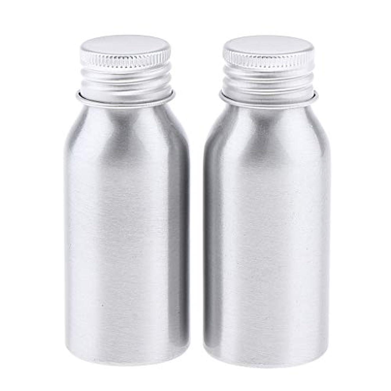 野望コード地中海ディスペンサーボトル 空ボトル アルミボトル 化粧品ボトル 詰替え容器 広い口 防錆 全5サイズ - 50ml