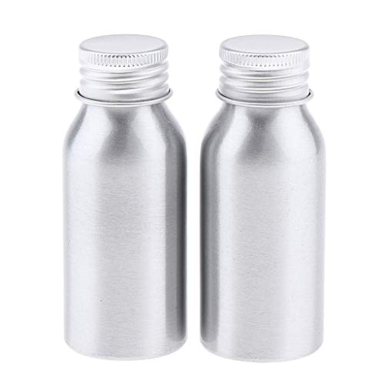 タクシー唇下向きDYNWAVE 2本 アルミボトル 空容器 化粧品収納容器 ディスペンサーボトル シルバー 全5サイズ - 50ml